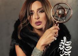"""٤ أغنيات جديدة من أنغام لجمهورها في حفل """"فبراير الكويت"""""""