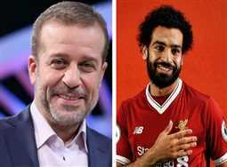 شريف منير ومحمد صلاح