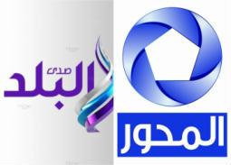 منع بث برنامجين على صدى البلد والمحور
