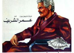 """حكاية (في الفن)- أجر عمر الشريف في """"أيوب"""" ولحظة وفاة محمود المليجي"""
