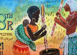 """جوائز مهرجان الأقصر للسينما الإفريقية- """"ليل خارجي"""" يحصل على جائزة لجنة التحكيم الخاصة و""""دفن كوجو"""" يفوز بالنيل الكبرى"""