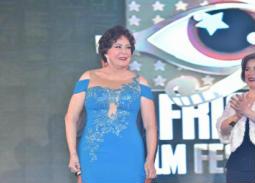 حفل افتتاح مهرجان الأقصر للسينما الإفريقية