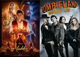 5 أفلام قد تخيب توقعات الجمهور في شباك التذاكر.. أحدها يشبه Bohemian Rhapsody