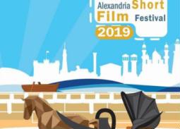 الإسكندرية للفيلم القصير مهرجان يستحق الدعم