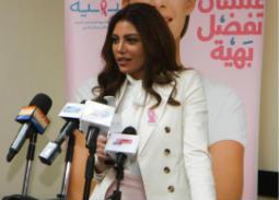 ريهام حجاج تزور مستشفى بهية