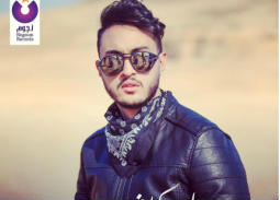 """بالفيديو- """"ليه كل شمس"""" أولى أغاني رضوان برحيل المصرية"""