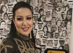 تكريم الفنانة سمية الخشاب في المملكة العربية السعودية
