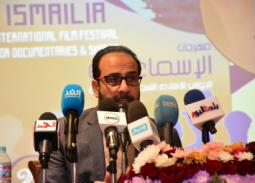 المؤتمر الصحفي الخاص بالدورة الـ21 لمهرجان الإسماعيلية السينمائي الدولي للأفلام التسجيلية والروائية القصيرة