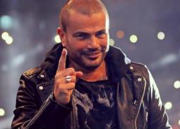 """بالفيديو- هذا ماحققته أغنية عمرو دياب """"مقدرش عالنسيان"""" في 10 أيام"""