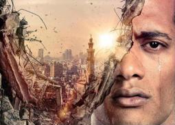 """محمد رمضان مسلسل """"زلزال"""""""