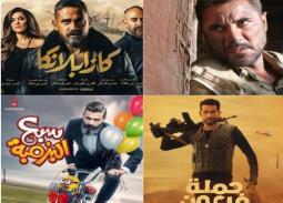 """82 مليون جنيه حصيلة الأسبوع الأول لأفلام العيد.. """"كازابلانكا"""" في الصدارة و""""محمد حسين"""" في المركز الأخير"""