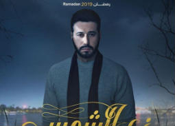 """بالفيديو- أحمد السعدني يحير الجمهور حول قاتل """"فريدة"""" في """"زي الشمس"""""""