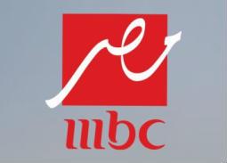 مواعيد عرض مسلسلات وبرامج mbc مصر في رمضان 2020