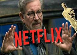 الأكاديمية ترد على مطالبات ستيفن سبيلبرج بحظر أفلام Netflix من الأوسكار