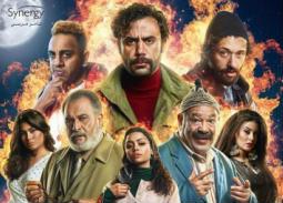 """""""هوجان"""" ... ثاني بطولة تليفزيونية لمحمد إمام... تعرف على تفاصيله وقنوات عرضه"""