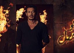 """تعرف على موعد عرض مسلسل """"أبو جبل"""" على قناة ON E"""