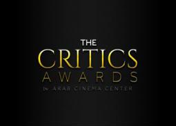 قائمة المرشحين لجوائز النقاد السنوية للأفلام العربية الروائية والوثائقية