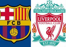 تعرف على القناة الناقلة لمباراة ليفربول وبرشلونة في نصف نهائي  دوري أبطال أوروبا