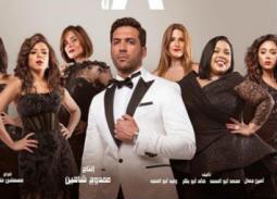 """خاص- حسن الرداد ينتهي من """"الزوجة 18"""" بعد يوم واحد"""