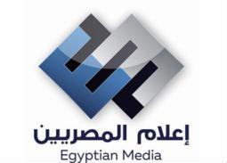تعرف على 3 مسلسلات أهدتها إعلام المصريين إلى التليفزيون المصري للعرض في رمضان 2019