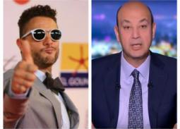 بالفيديو- عمرو أديب عن تعدي أحمد الفيشاوي عليه بالضرب: لم يكن في حالته الطبيعية