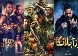 """أفلام العيد تحصد 152 مليون جنيه في ثلاثين يوما ... و""""كازابلانكا"""" في الصدارة"""