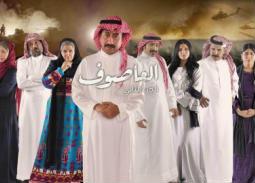 حقيقة إغلاق الحرم المكي لتصوير مسلسل سعودي
