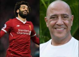 أشرف عبد الباقي يهنئ محمد صلاح بالفوز ببطولة دوري أبطال أوروبا