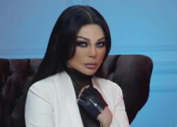 رسائل دعم الفنانات لهيفاء وهبي في محنة مرضها
