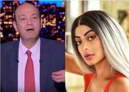 بالفيديو- عمرو أديب يعلق على أزمة لاعبي المنتخب مع العارضة ميرهان: نيمار عنده قضية تحرش!