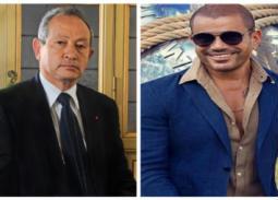 فزورة نجيب ساويرس وعمرو دياب للجمهور