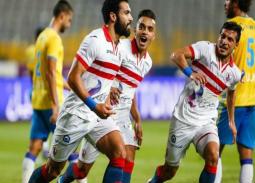 موعد مباراة الزمالك والإسماعيلي في الدوري المصري.. والقنوات الناقلة