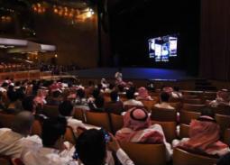 السعودية تدعو للاستثمار في دور السينما