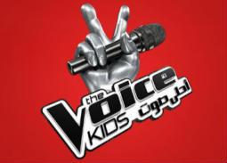 تعرف على لجنة تحكيم The Voice Kids الجديدة