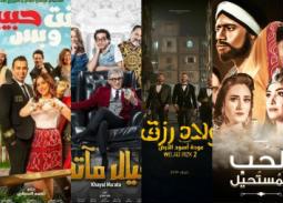 19 ملاحظة على أفلام عيد الأضحى 2019