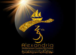 الكشف عن بوستر الدورة الـ35 من مهرجان الإسكندرية السينمائي