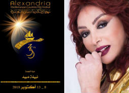 نبيلة عبيد نجمة الدورة الـ35 لمهرجان الإسكندرية السينمائي