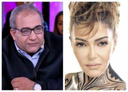 فيديو- سبب حذف بيومي فؤاد من أغنية سميرة سعيد