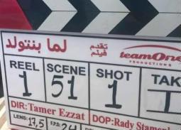 """كل ما تريد معرفته عن """"لما بنتولد"""" فيلم افتتاح مهرجان الجونة"""