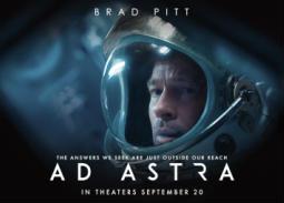 Ad Astra فيلم افتتاح الدورة الثالثة من مهرجان الجونة