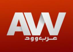 """هذه الفيديوهات حققت نسب مشاهدة مرتفعة لـ """"عرب وود"""""""
