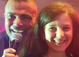 أصغر معجبة لعمرو دياب تطلق أغنيتها الأولى
