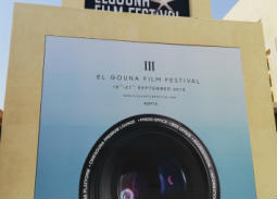 كأنك في الجونة... تعرف عن قرب على أماكن فعاليات مهرجان الجونة السينمائي