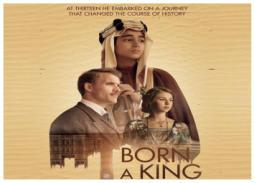 """اليوم.. بدء عرض فيلم """"ولد ملكا"""" في صالات العرض السعودي"""