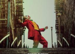 تعرف على سينمات فيلم Joker في مصر