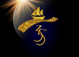 فعاليات الخميس 10 أكتوبر من مهرجان الإسكندرية السينمائي
