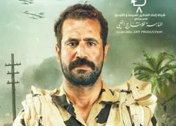 """كل ما تريد معرفته عن """" الصول إسماعيل"""" أحد أبطال الممر"""