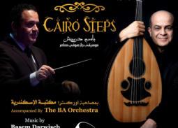 خاص- كايرو ستيبس تعيد إحياء موسيقاها بشكل أوركسترالي في الإسكندرية