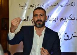 """محمد فراج : مشاركتي في """"الممر"""" وسام على صدري"""