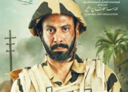 """الجندي """"هلال""""... """"ممر"""" محمد فراج إلى النجومية"""